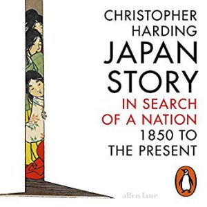 Over the past 170 years Japan's perception of itself has changed radically – multiple times